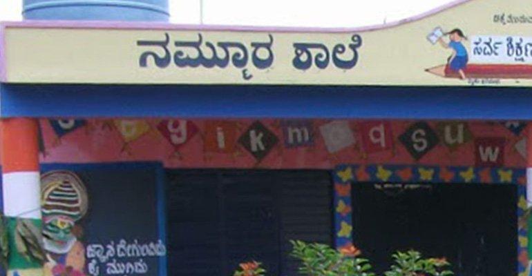 Parisara Abhivrudhi